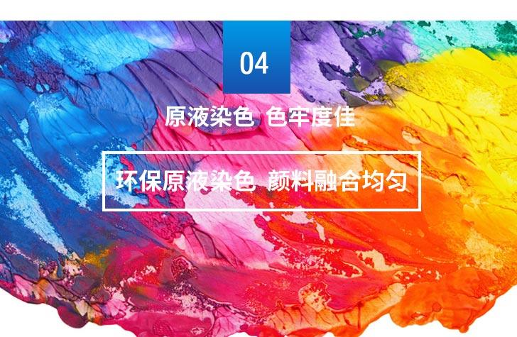 丙纶DTY丝_10.jpg